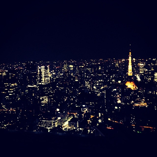 I'm going to miss Tokyo.